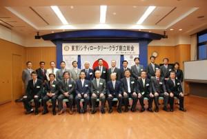 東京iシティロータリークラブ創立総会集合写真